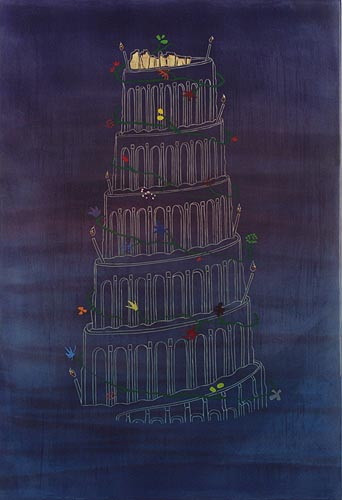 tower_of_babel_partycake